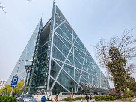建筑位于北京市东大桥路9号, 芳草地办公楼A座, 朝阳区 1