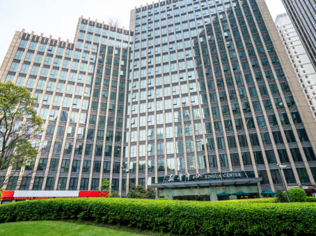 建筑位于上海市漕溪北路331号, 中金国际广场A座12楼, 徐汇区 1