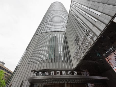 建筑位于重庆市民生路235号, 海航保利国际广场35层, 渝中区 1