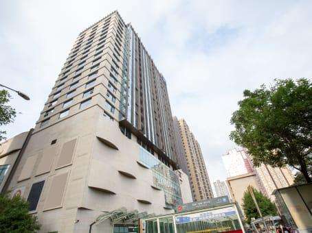 建筑位于西安市二环南路西段64号, 西安凯德广场东塔11层, 雁塔区 1