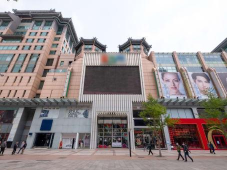 建筑位于北京市王府井大街138号, 新东安办公楼二座7层, 东城区 1