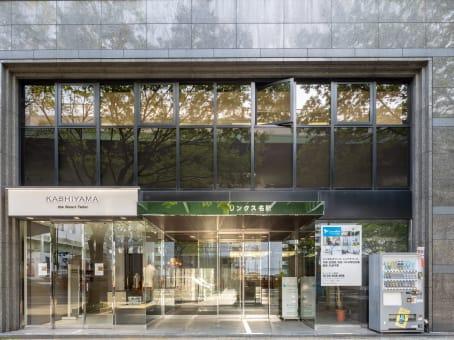 建筑位于Nagoya5F & 6F Links Meieki Building, 5-31-10 Meieki, Nakamura-ku, Aichi-ken 1