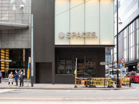 建筑位于香港岛干诺道中90号, 上环 1