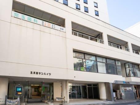 建筑位于Tokyo1-26-2 Nishi Gotanda, 2F Gotanda Sun Heights Bldg, Shinagawa-ku 1