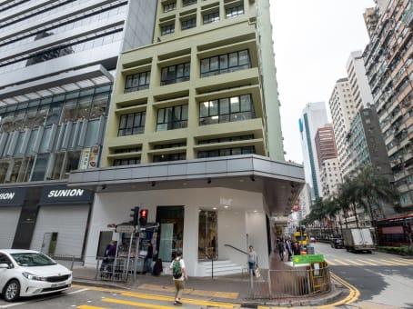 建筑位于香港軒尼詩道 200 號, Wanchai 1
