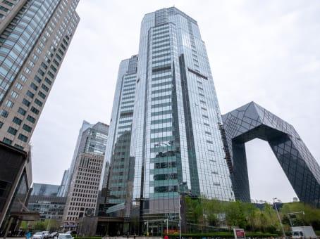 建筑位于北京市光华路1号, 嘉里中心北楼11层, 朝阳区 1